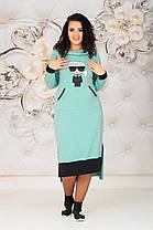 Жіноча зручна сукня батал, 48, фото 3