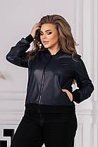 Жіноча куртка батал, 48, фото 2