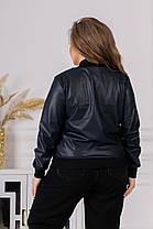 Жіноча куртка батал, 48, фото 3