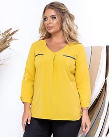 Жіноча жовта блуза, 48
