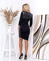 Жіноча облягаюча сукня, 44, фото 3