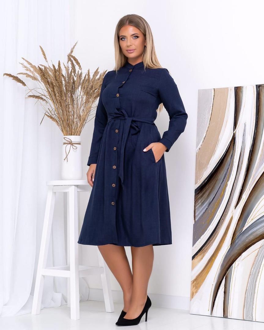 Жіноча ділова сукня, 42
