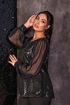 Жіночий святковий костюм батал, 48, фото 3