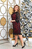 Жіноча гіпюрова сукня батал, 48, фото 2