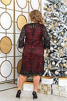 Жіноча гіпюрова сукня батал, 48, фото 3