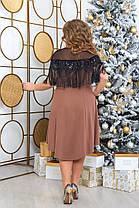 Жіноча красива сукня батал, 48, фото 2