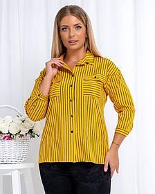 Жіноча гірчична сорочка в смужку, 46