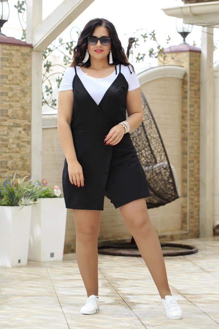 Жіночий костюм з шортами батал, 46