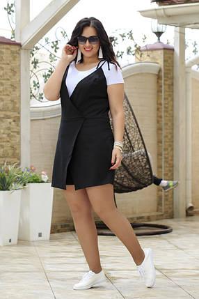 Жіночий костюм з шортами батал, 46, фото 2