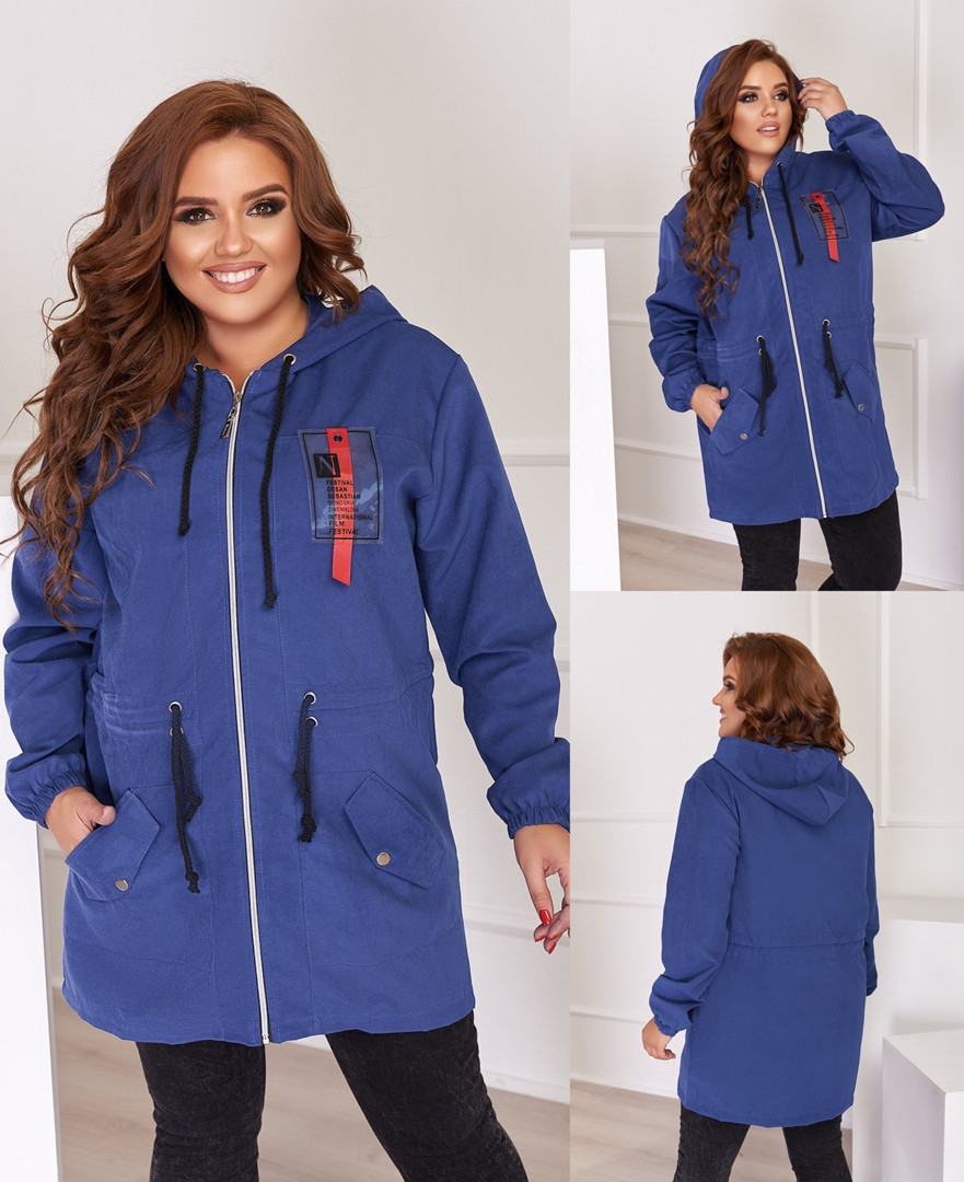 Жіноча коротка куртка парку батал, 48-50