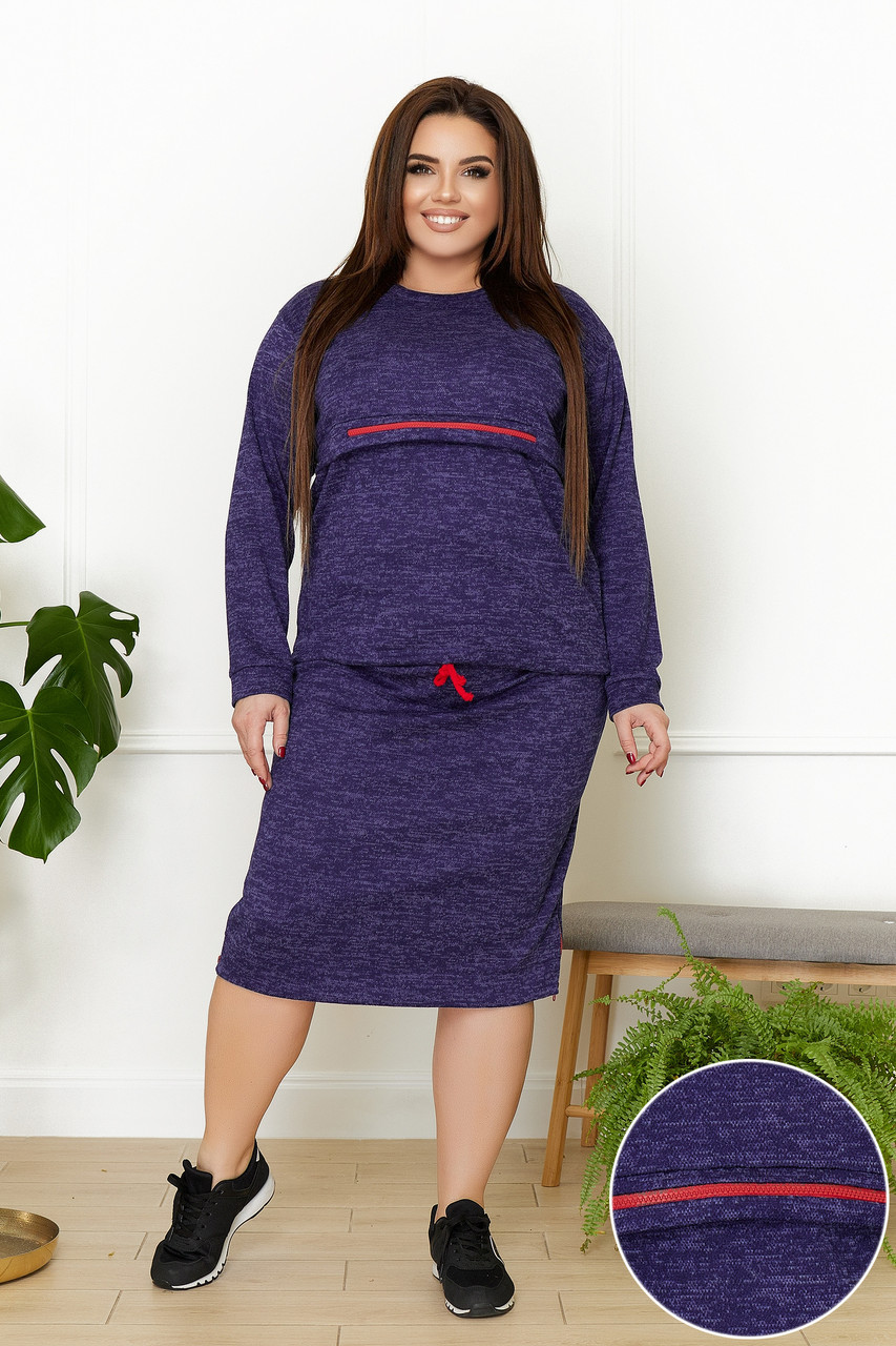 Жіночий теплий костюм зі спідницею, 48-50