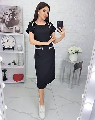 Жіноча літня сукня, 44, фото 2