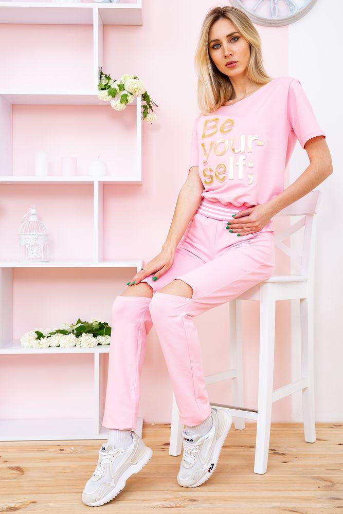 Костюм женский 167R4-3 цвет Розовый