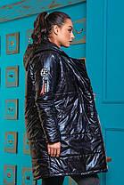 Жіноча зимова куртка батал, 48-50, фото 3