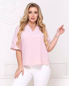 Жіноча рожева блуза, 48