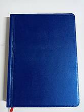 Ежедневник недатированый синий 176 листов 127*172 мм. ТМ Библиос