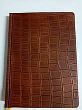 Ежедневник недатированый коричневый 176 листов 127*172 мм. ТМ Библиос