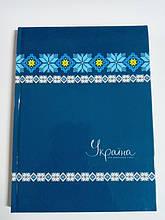 Блокнот записная книжка твердая обложка клетка формат А5 80 листов Optima