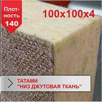 Мат Татами Boyko низ джутовая тканьJUDO 100х100х4 плотность140