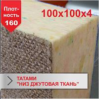 Мат Татами Boyko низ джутовая ткань JUDO 100х100х4 плотность 160