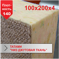 Мат Татами Boyko низ джутовая ткань JUDO 100х200х4 плотность 140