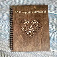 Блокнот с деревянной обложкой, с гравировкой
