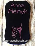 Іменна Подушка для гімнастики 4 см завтовшки, черепашка для гімнастики, для розтяжки, фото 4