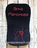 Іменна Подушка для гімнастики 4 см завтовшки, черепашка для гімнастики, для розтяжки, фото 3