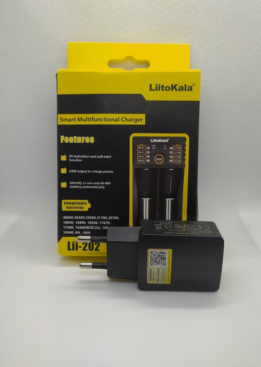 Зарядний пристрій LiitoKala Lii-202 для АА, ААА, 18650, 16340 та ін. акумуляторів + Блок живлення