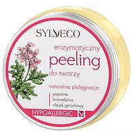 Ферментативний пілінг для обличчя Sylveco - 75 мл