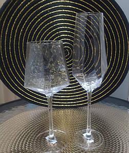 """Набор бокалов 4 шт для вина """"Прозрачная бирюза"""", 500 мл, FD003-1"""