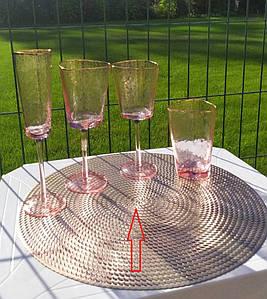 "Набор бокалов 4 шт для вина ""Розовый трайангел"", 300 мл, TR003-2"