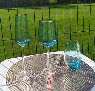 "Набор бокалов 4 шт для вина ""Голубая волна"", 550 мл, ML03"