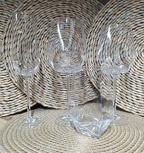 """Набор бокалов 4 шт для шампанского """"""""Прозрачный бриллиант"""", 350 мл, XD01-1"""