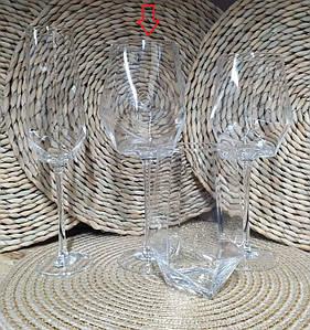 """Набор бокалов 4 шт для вина """"Прозрачный бриллиант"""", 650 мл, XD02-1"""
