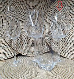 """Набор бокалов 4 шт для вина """"Прозрачный бриллиант"""", 550 мл, XD03-1"""