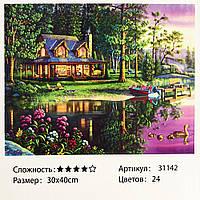 Картина за номерами: Будинок біля озера. Розміри: 30 х 40 см. Малювання фарбами по номерам