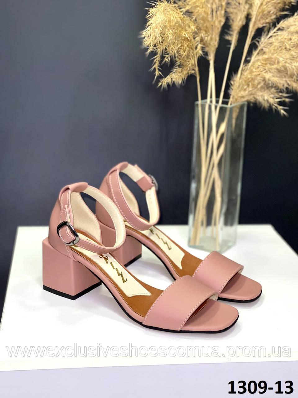 Босоножки женские кожаные розовые на квадратном каблуке