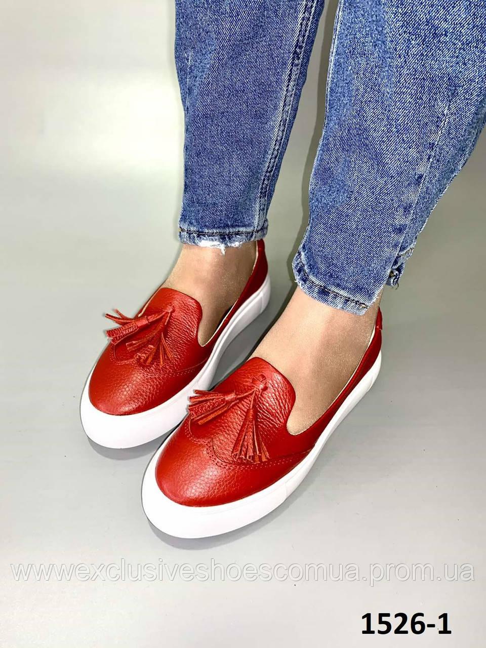 Женские слипоны демисезонные кожаные красные