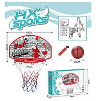 Детское баскетбольное кольцо для дома с мячом арт.777-438K