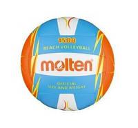 Мяч для пляжного волейбола Molten V5B1500-CO
