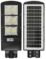 Светильник уличный на солнечной батарее с датчиком движения Anern AN-ISGL05-D 90W