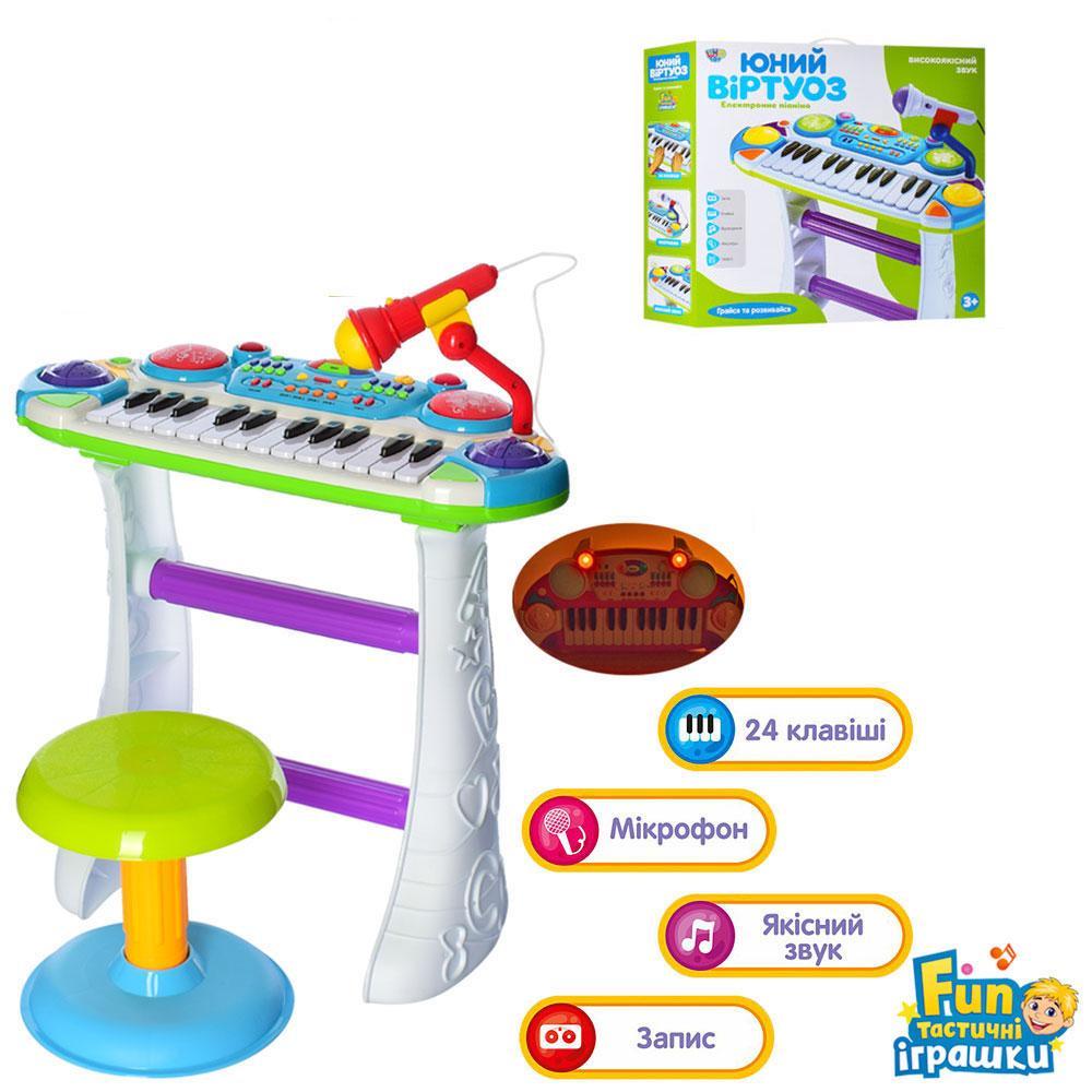 """Дитячий синтезатор - піаніно зі стільчиком """"Юний віртуоз"""" СИНІЙ арт. 7235"""