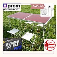 Стол для пикника, складной стол для пикника , стол туристический, стол чемодан, + 4 стула!!! АКЦИЯ