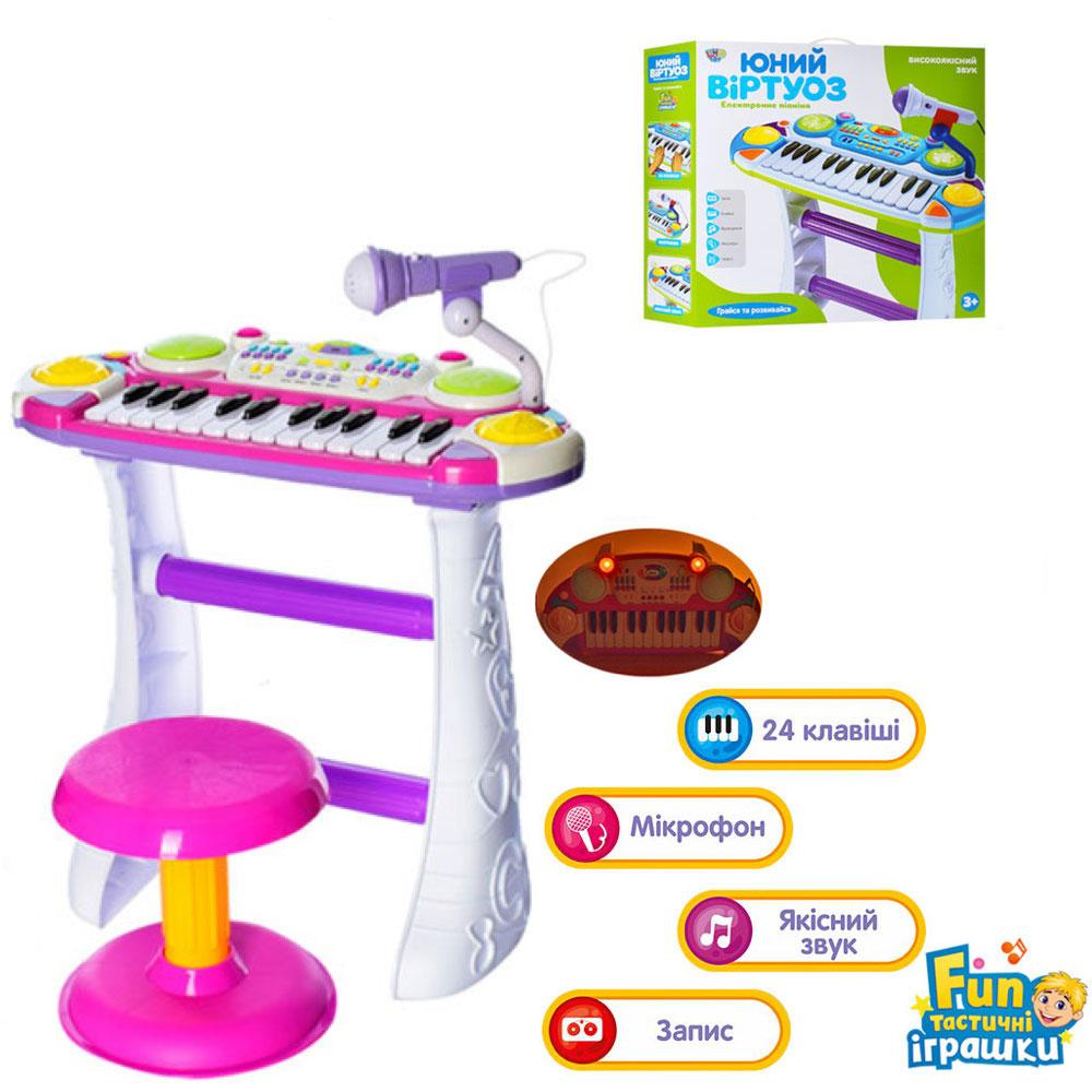 """Дитячий синтезатор - піаніно зі стільчиком """"Юний віртуоз"""" РОЖЕВИЙ арт. 7235"""