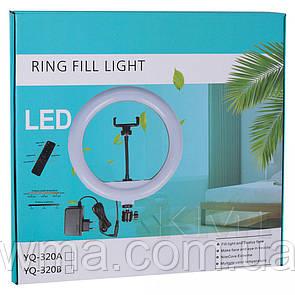 Лампа кольцевая LED 30 см YQ320