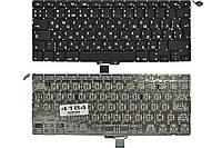 """Клавиатура для Apple MacBook Pro 13"""" A1278 черная без рамки Г-образный Enter High Copy"""