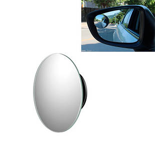 Зеркало вспомогательное для слепых зон 5см, автомобильное