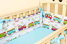 Бортики в дитячу ліжечко + простирадло на гумці BabySoon Звірята в поїзді 360смх27см простирадло 60смх120см(524)
