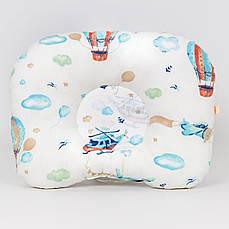 """Дитяча ортопедична подушка BabySoon """"Повітряні кулі"""" 22 х 26 см з наповнювачем вищого сорту (544)"""